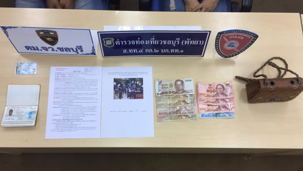 Indian man, Thai girlfriend arrested for deceiving Indian tourist in Pattaya