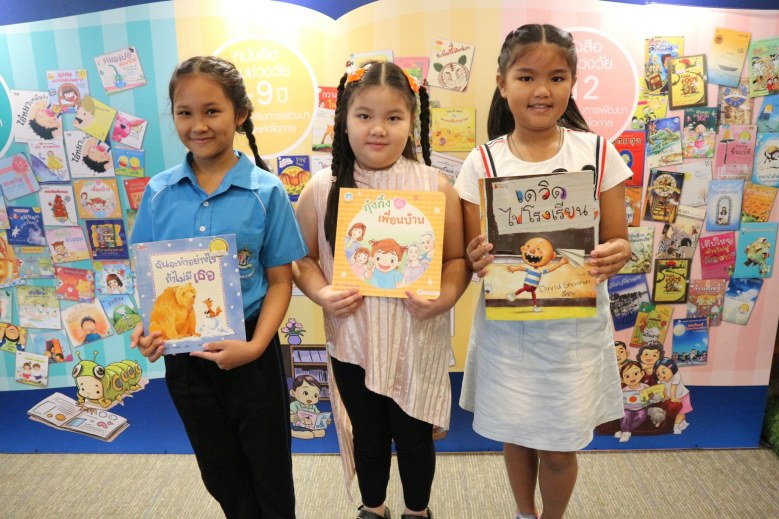 Children urged to read during school holidays