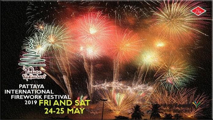 Pattaya International Fireworks Festival 2019 - Palace Restaurant at 4th floor Central Festival Pattaya Beach