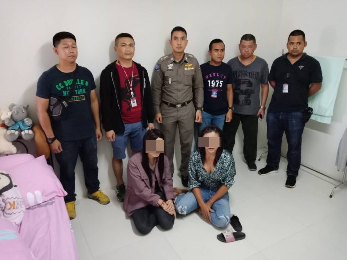Lt. General Wongmanet stated to the Pattaya news today that all three individuals have a previous arrest record history for theft and drug usage as well as previous time in jail. The suspects have confessed to the crime, however, said that they already sold the necklace and spent all the money. They showed no remorse for the crime, according to city police officials. All three will be facing a return to jail for the crime.