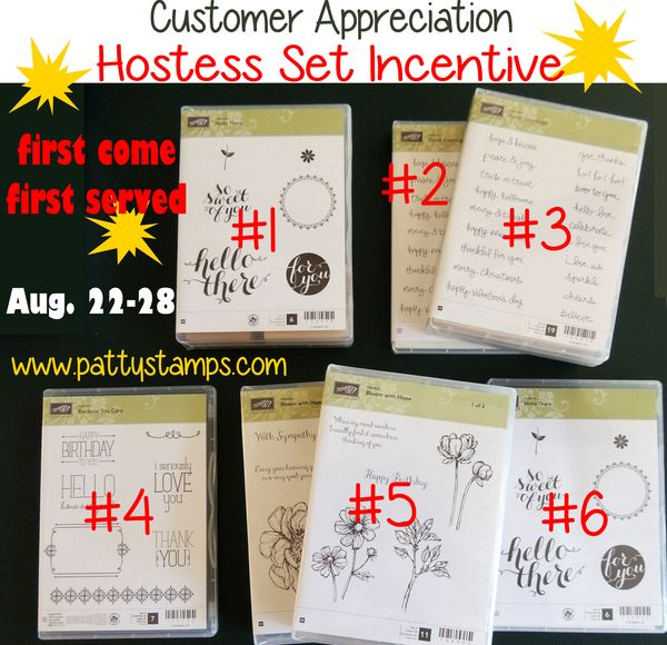 Stampin-up-hostess-set-incentive-stamps-pattystamps