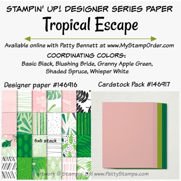 Stampin' UP! Tropical Escape designer paper and coordinating cardstock pack available at www.MyStampOrder.com