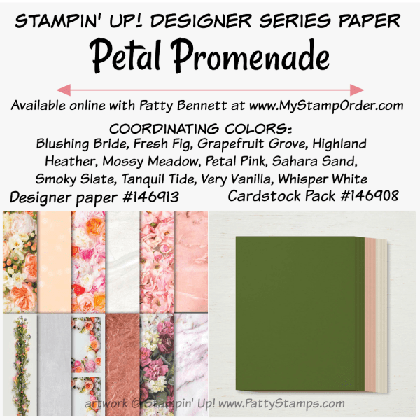 Stampin' UP! Petal Promenade designer paper and coordinating cardstock pack available at www.MyStampOrder.com