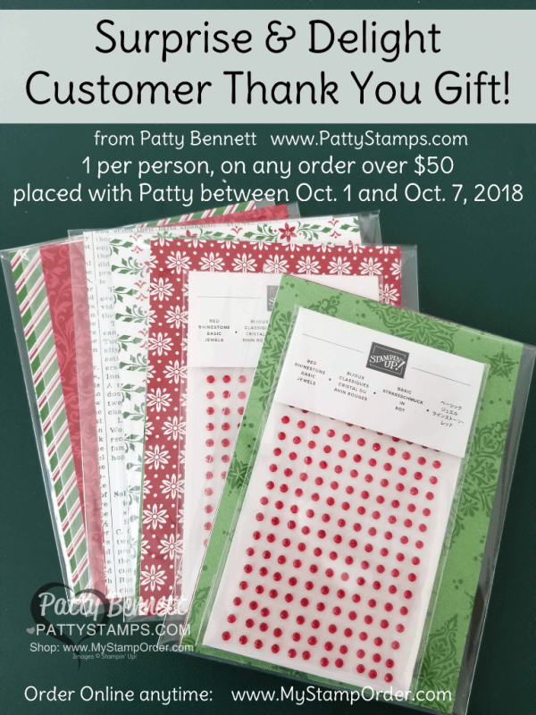 Customer Thank You Gift from Patty Bennett for online Stampin' UP! paper crafting purchases, valid on purchases Oct 1 - 7, 2018 at www.MyStampOrder.com