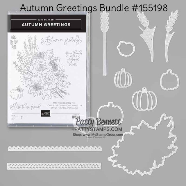 Autumn / Fall card bundle from Stampin Up: Autumn Greetings #155198 www.PattyStamps.com