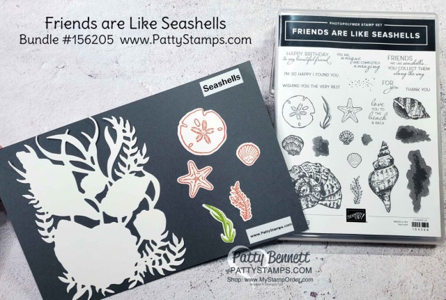Sand and Sea Suite Friends are like Seashells bundle #156205 www.PattyStamps.com