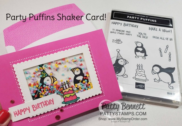 Party Puffins stamp set #155054 from Stampin 'UP!. Shaker card idea by Patty Bennett