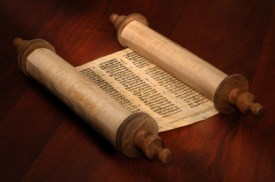 Scroll Hebrew text