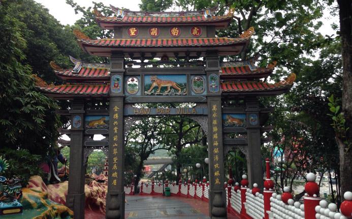 Har Paw Villa gate