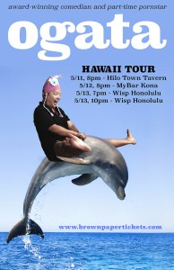 Paul Ogata in Hilo @ Hilo Town Tavern | Hilo | Hawaii | United States
