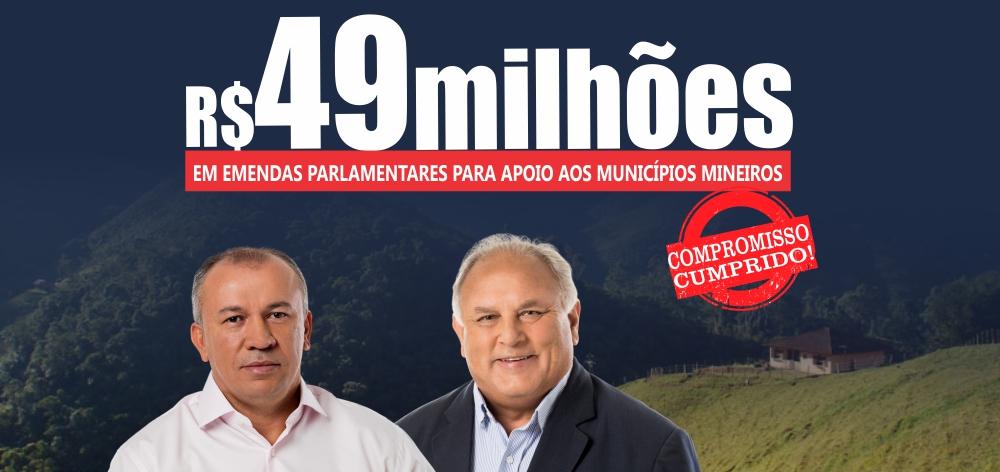 Deputados Paulo Guedes e Virgílio Guimarães destinam R$49 milhões para apoio aos municípios Do total, mais de R$27 milhões são para a área da saúde, especialmente para custeio de serviços e apoio no enfrentamento da Pandemia de Covid-19