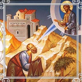 Resultado de imagem para conversão de são paulo- liturgia das horas