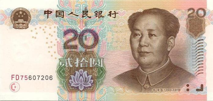 ¿Unos yuanes para la birra?