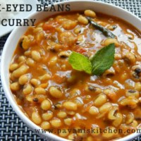 Black Eyed Beans Curry Recipe