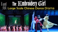 The Embroidery Girl - CLICK FOR MORE INFO!