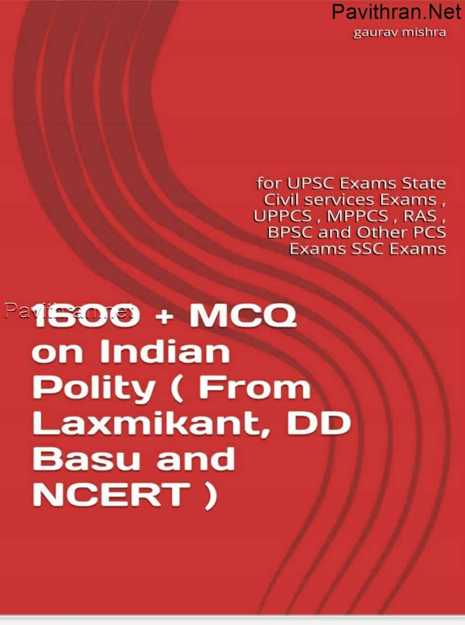 1600+ MCQ on Indian Polity Book with Answers PDF Download