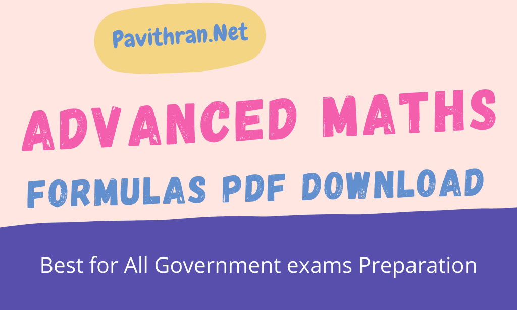 Advanced Maths Formulas PDF Download