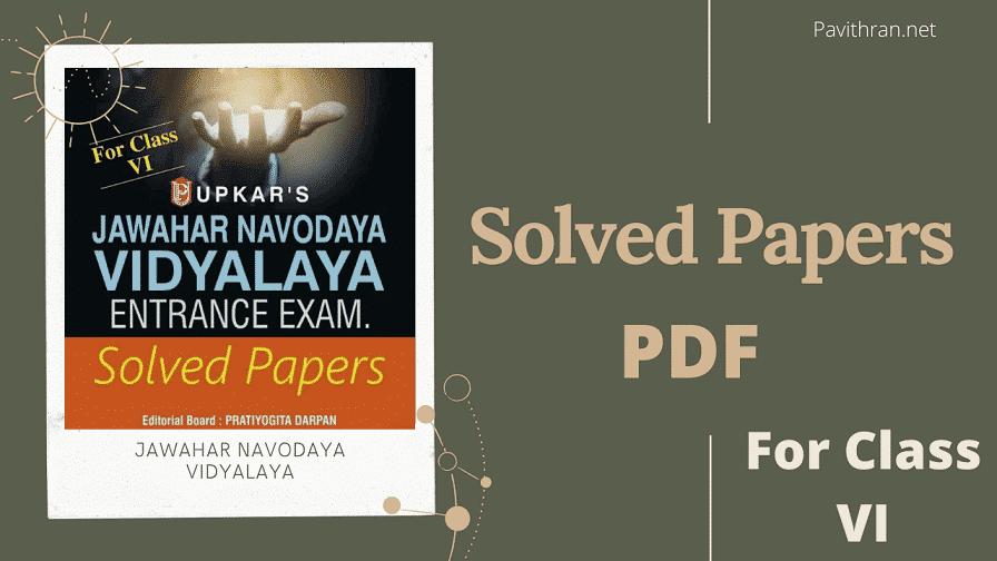 Jawahar Navodaya Vidyalaya Class 6 Entrance Exam Solved papers PDF