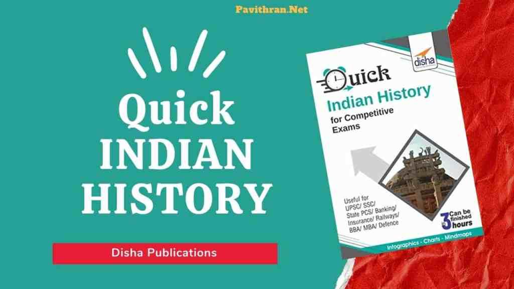 Disha Quick Indian History PDF Download