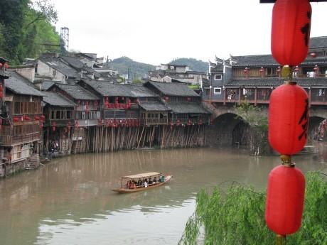 Fenghuang - czyli Feniks 4