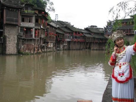 Fenghuang - czyli Feniks 14