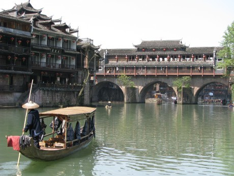 Fenghuang - czyli Feniks 34