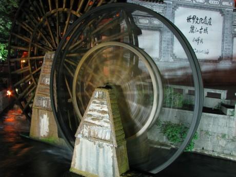 Lijiang 5