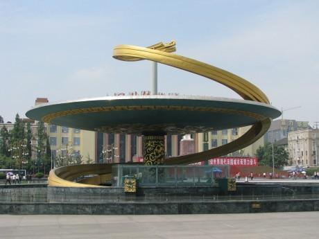 Z Litang do Chengdu 11