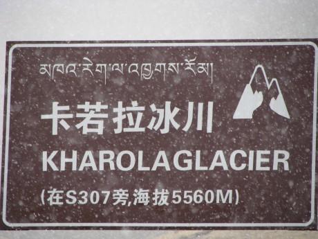 Przez góry (wTybecie) Tsetang - jezioro Yamdrok - Gyantse 21