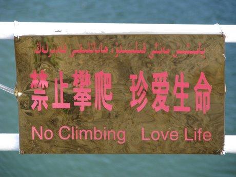 Urumqi - odwiedzone przypadkiem 6