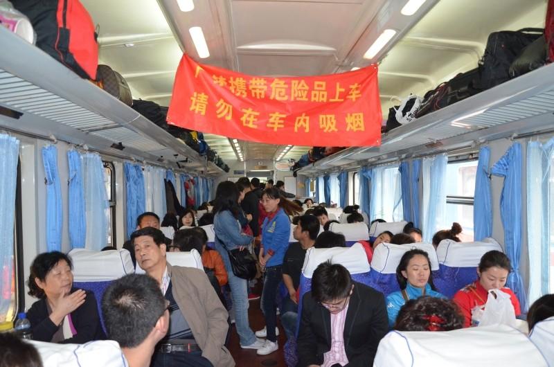 Jak tanio podróżować po Chinach v2.0