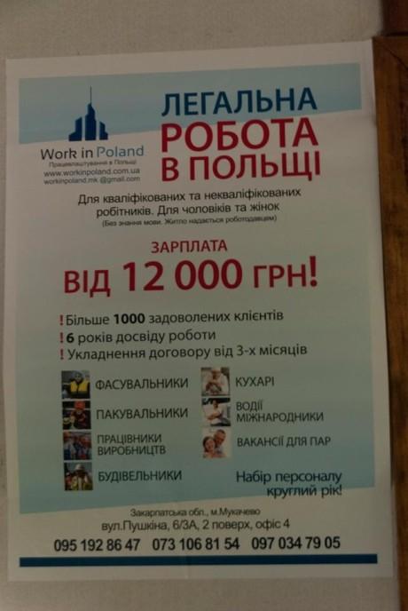 Praca wPolsce dla ukraińców