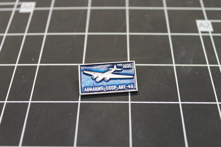 VINTAGE ANTIQUE AHT-40 1935 MILITARY AIRPLANE RUSSIA USSR ENAMEL LAPEL PIN 1
