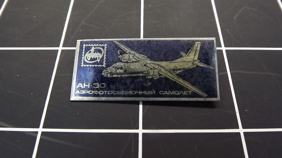 VINTAGE ANTIQUE AH-30 MILITARY AIRPLANE RUSSIA USSR ENAMEL LAPEL PIN 1