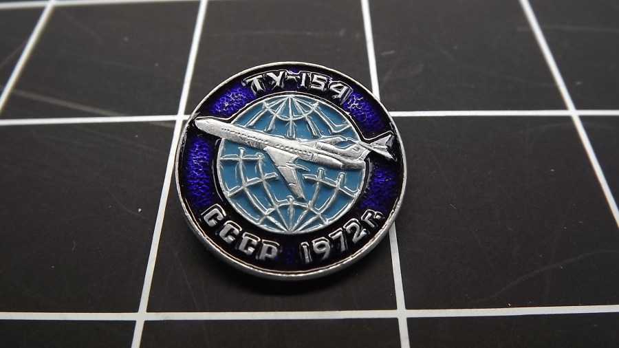 VINTAGE ANTIQUE TY-154 MILITARY AIRPLANE RUSSIA USSR ENAMEL LAPEL PIN 1