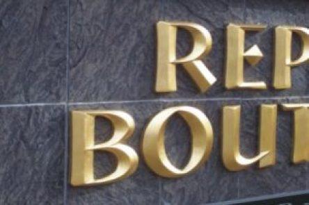 Gold leaf enchances business signs