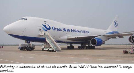 CHINA: Great Wall resumes freighter services