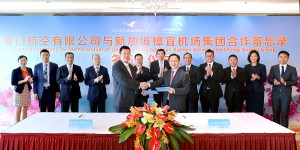 (l-r) Xiamen Airlines' chief operating officer and executive VP, Zhao Dong and CAG executive VP, Air Hub & Development, Yam Kum Weng, marking a milestone in collaboration between CAG and Xiamen Airlines at the MOU signing ceremony held in Xiamen, China.