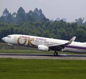 China's newest cargo airline: United Star Express
