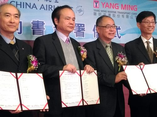 China Airlines in three-way e-commerce alliance