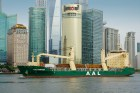 Shanghai Luojing Terminal formally thanks AAL for cargo trade in 2016