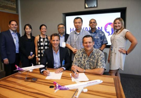AAR and Hawaiian Airlines in component support agreement