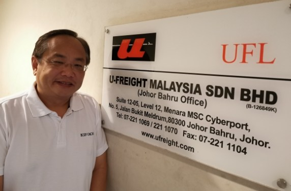 U-Freight targets cross-border trade and e-commerce logistics in Malay Peninsula