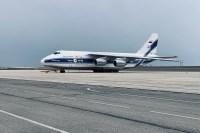 Volga-Dnepr's An-124-100