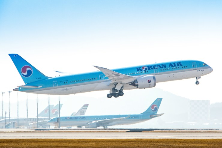 Korean Air Announces Operating Profit in 2020 Amid COVID-19 Crisis
