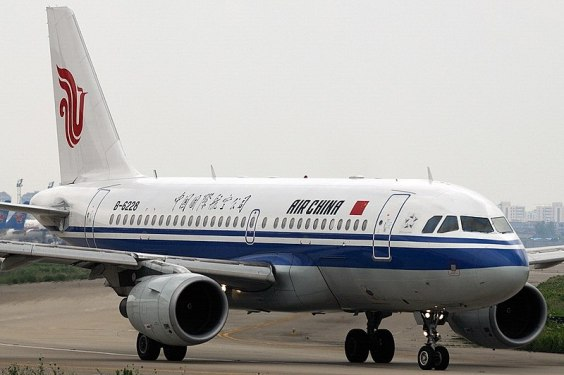 GECAS subsidiary signs US$2.24 billion deal with Air China