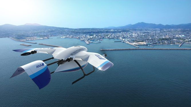 ANA, Wingcopter test drone delivery to Japan's hinterlands