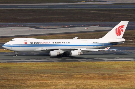 Air China, WFS extend partnership at LHR and FRA