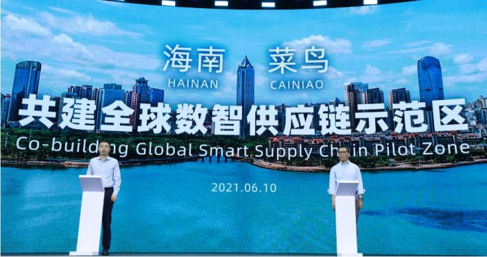 Cainiao partners with Hainan to pilot smart logistics services