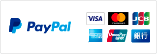 ペイパル|VISA, Mastercard, JCB, American Express, Union Pay, 銀行
